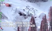 SOS! 被困冰雪荒野至少20天男子幸运获救