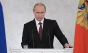 俄罗斯_普京向俄国家杜马提交修宪草案