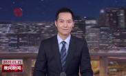王浩慰问地铁施工 医务 媒体等一线工作者