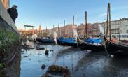意大利 威尼斯水位大幅下降 多处河道干涸