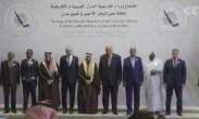 沙特_红海和亚丁湾沿岸八国成立理事会