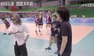 """《中国女排》""""成为郎平""""特辑 揭开巩俐""""炼成""""郎平的秘密"""