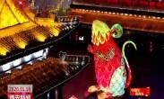 中国年·看西安 城墙灯会闪耀中国年