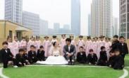 萌哭!杭州一老师把婚礼搬进幼儿园 伴娘伴郎都是宝宝