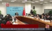 """中国外交部:2月1日起中国护照""""全球通办"""""""