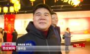 中国年 看西安 大唐不夜城步行街带游客穿越千年过大年