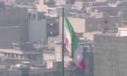 欧洲三国触发伊核协议争端解决机制 伊朗威胁退出《不扩散核武器条约》