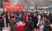 中国年·看西安 雁塔区组织艺术家送春联进万家