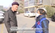 """《你好 我的城》杨桂云:抗疫一线的""""硬核""""老党员"""