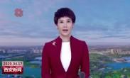 """奋力追赶超越 建设国家中心城市 高陵:聚""""非常之力""""推进重点项目高速高质发展"""