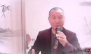 演员杨运虎 演唱《血泪仇》选段