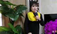 戏迷马彩维 演唱眉户《梁秋燕》选段