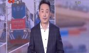 """央视: 中国医疗专家组考察菲版""""方舱医院"""""""