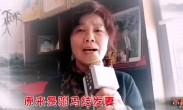 戏迷杨春霞 演唱《杀庙》选段