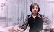 戏迷苏红 演唱《三滴血》选段