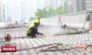 奋力追赶超越 建设国家中心城市 新兴南路工程项目 建设高品质城市干道