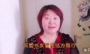 戏迷余重阳演唱 《苏秦激友 》选段