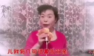 戏迷杜晓霞 演唱《花木兰选段》选段