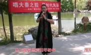 """""""五一""""特别节目 戏迷乌萍演唱《周仁回府》选段"""