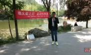 戏迷李天乐演唱眉户《粮食》选段