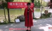 """""""五一""""特别节目 戏迷宋巧利演唱《血泪仇》选段"""