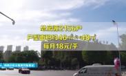 西安航天基地新增2156套公租房