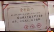 """三秦楷模发布厅——你知道陕西的""""赵梦桃""""小组有多厉害吗?"""