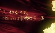 《三秦楷模发布厅》致敬楷模