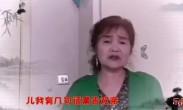戏迷颜希霞 演唱《花木兰》选段
