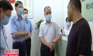 省人大常委会调研组在西安调研《陕西省物业管理条例》修订立法工作