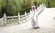 秦腔《断桥》选段