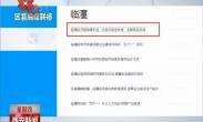 区县融媒联播  临潼区:不断激发党建新活力 推动党建全面发展