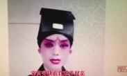 戏迷陈燕文 演唱《十五贯》选段