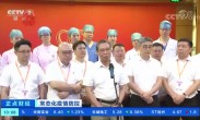 钟南山:新冠肺炎二次感染是个别现象