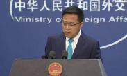 外交部回应美再升级对华为禁令 越打压越证明华为等中国企业成功