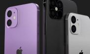 苹果iPhone 12系列售价曝光