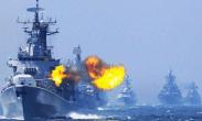 南海渤海黄海今天同时组织军事活动
