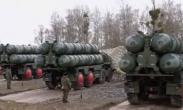 俄将再次向土耳其出口S-400系统