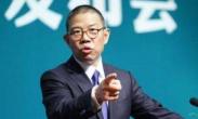 农夫山泉创始人成中国新首富
