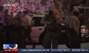 执法记录仪画面再现美国警察暴力执法