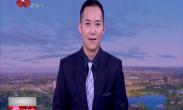 媒体看西安:新华社 新华网 人民日报客户端 中国青年报聚焦十四运开幕倒计时一周年