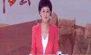 """丝路讲坛 中国茶文化的""""正"""""""