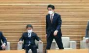 日本现任内阁全体辞职