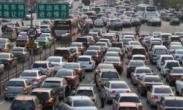 全国高速10月1日将迎出程拥堵高峰