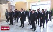 西安市警示教育基地建成开放 王浩胡润泽岳华峰带领市级四大班子领导接受警示教育