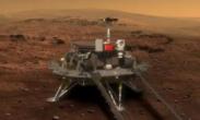 """""""天问一号""""火星探测器完成深空机动"""