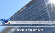 世卫组织总部已有65名员工感染新冠病毒