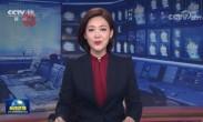习近平将出席上海合作组织成员国元首理事会第二十次会议
