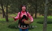 大秦腔 戏迷杨蕊演唱《梁秋燕》