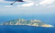 拜登:钓鱼岛适用美日安保条约